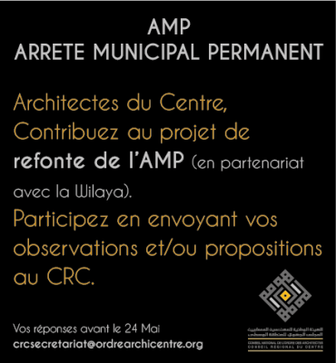 «AMP» ARRETE MUNICIPAL PERMANENT